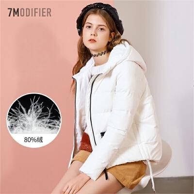 【节前让利 满399减50】轻薄短款白鸭绒羽绒服女式新款冬季韩版白色加厚保暖连帽外套