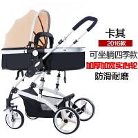 高景观婴儿推车可坐可躺婴儿车bb宝宝推车轻便折叠避震儿童手推车 卡其 白色车架-加厚实心轮