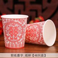 20180529052547319结婚婚庆纸杯加厚婚宴婚礼一次性大红杯子喜庆用品红纸杯