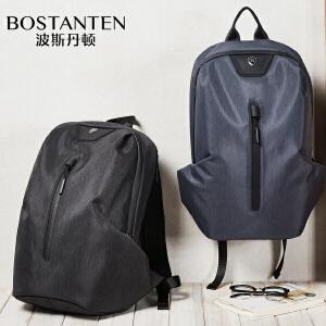 (可礼品卡支付)波斯丹顿男士双肩包背包男简约休闲韩版时尚潮流书包旅行包电脑包B6182041