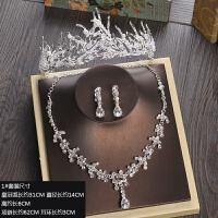 新款韩式新娘头饰皇冠三件套时尚结婚项链耳环套装婚纱礼服配饰品