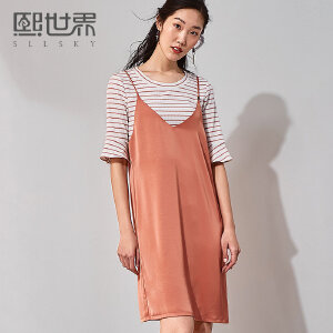 熙世界中长款两件套五分袖条纹吊带连衣裙女2018年夏装新款LL001