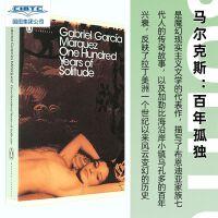 【预售】英文原版 百年孤独 One Hundred Years of Solitude 加西亚・马尔克斯 企鹅现代经典封