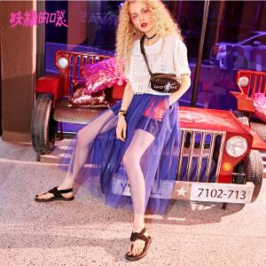 【限时直降:81】妖精的口袋港味长裙新款chic学生气质撞色网纱半身裙女