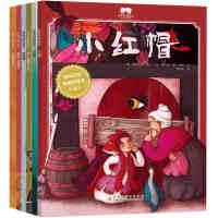 世界经典儿童故事绘本书全套6册彩图扫码听故事卡通漫画故事书0-3-6岁幼儿启蒙亲子读物小红帽丑小鸭拇指姑娘睡着的人和醒着的人幼儿童读物一二年级课外阅读书籍童话故事书