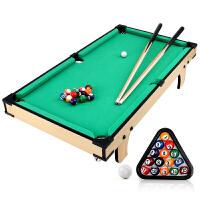 宝宝小台球桌球儿童大号家用8-15岁男孩运动智力玩具
