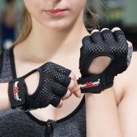 健身手套 健身手套运动男女耐磨透气防滑护腕哑铃单杠器械训练半指
