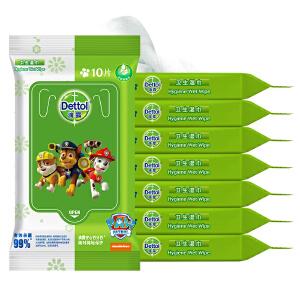 滴露(Dettol)卫生湿巾 湿纸巾 消毒(除菌抑菌) 10片*8包 特惠装