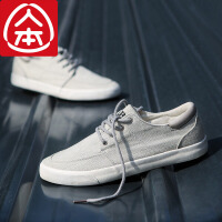 人本帆布鞋男棉麻休闲板鞋 夏季透气低帮韩版运动男鞋 新款潮鞋子