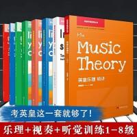 英皇�防斫滩陌吮居⒒�防砭��v1-5��琴�奏�M�A教程1-5�教��用����X���M�A教程1-8�琴�奏�M�A教程1-8