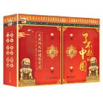 了不起的中国 走进伟大的建筑奇迹(《打开中国》 当当独家定制版,新增加鸟巢、水立方、太和殿)