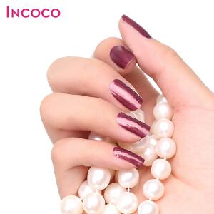 INCOCO美国进口指甲油膜美甲贴环保不伤甲紫色 迷人浆果【支持礼品卡支付】