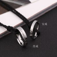 男女学生刻字定制钛钢戒指项链情侣吊坠一对韩版闺蜜挂件衣服配饰