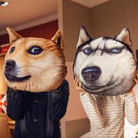 神烦狗狗头表情包抱枕公仔毛绒玩具搞怪萌创意礼物哈士奇