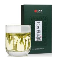 艺福堂 茶叶绿茶 春茶雨前浓香西湖龙井茶 西子春礼盒200g/盒