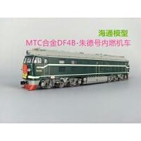 MTC火车模型 全金属东风DF4B内燃机车 DF4B#1886~哈局哈段~朱德号品质定制新品