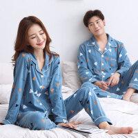 2套价 情侣睡衣春秋冬季女长袖纯棉开衫男士韩版可外穿套装家居服 K8187蓝 男女套装