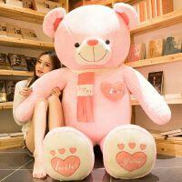 熊�公仔抱抱熊女孩可�勖让��q玩具�n��送女友布娃娃睡�X抱