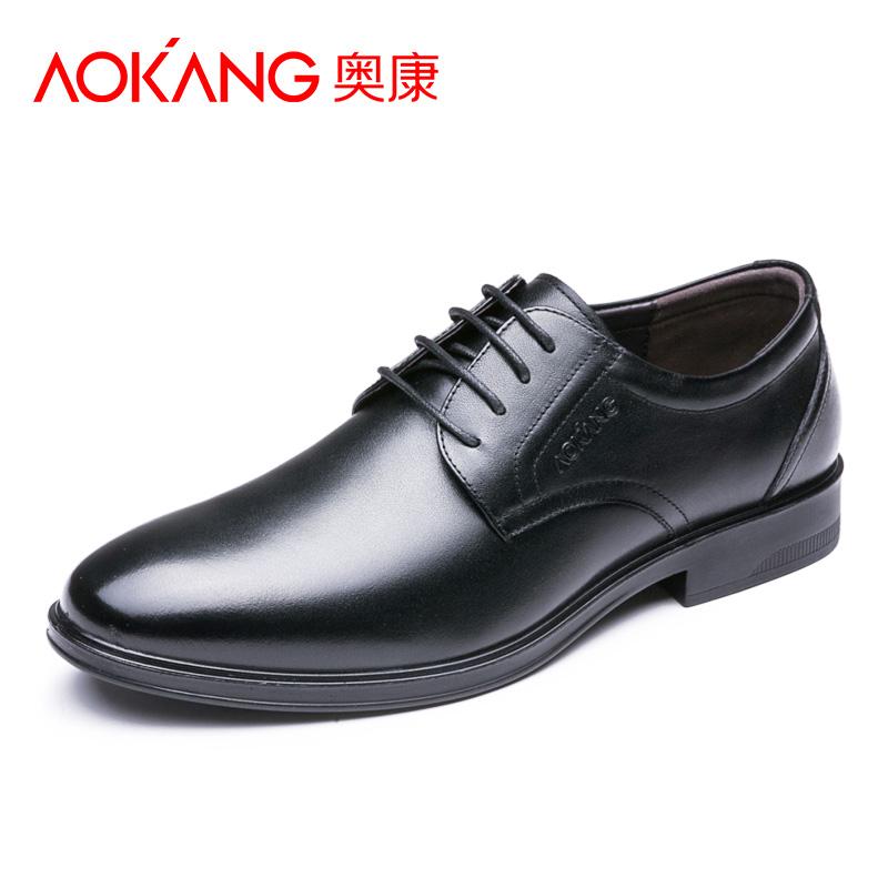奥康男鞋新款商务正装皮鞋男士防滑真皮透气低帮鞋子