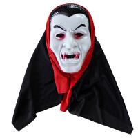 面具 男女儿童吓人鬼脸魔鬼恐怖面具头套道具恶魔贞子搞怪鬼全脸 SN2411 吸血鬼面具 白色