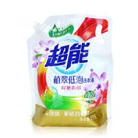 [当当自营] 超能 植翠低泡洗衣液(鲜艳亮丽) 2kg/袋装