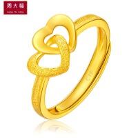 周大福 珠宝首饰足金黄金戒指Plus(工费:58计价)F197079