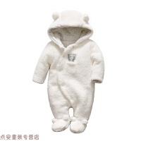冬季男女秋冬羊羔绒夹棉加厚连体衣新生婴儿棉衣爬行哈衣外出服秋冬新款 白色羊羔绒
