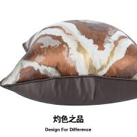 欧美式咖金色会所别墅样板房客厅沙发软包靠包靠枕靠垫抱枕套