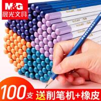 铅笔小学生无毒晨光无铅正品六角杆1-3年级学龄前儿童矫正握姿2笔2b2比铅笔考试