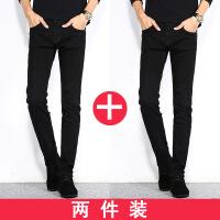 男士牛仔裤加绒加厚韩版潮流修身款弹力冬季保暖黑色显瘦小脚裤子