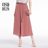 ⑩OSA欧莎2018夏装新款女装 简约阔腿休闲裤女B52023