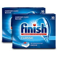 亮碟(finish)洗涤剂洗碗粉洗碗块489g*2盒,西门子美的大型洗碗机专用
