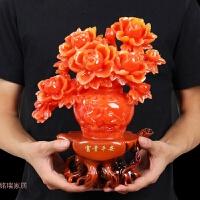 牡丹花瓶摆件 结婚创意礼物家居客厅新房客厅装饰品摆设 小号富贵平安(长18*宽12*高30厘米 重2.6