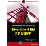 【新书店正版】SilverLight 4 RIA开发全程解析(美)莱克伦斯基清华大学出版社9787302250845
