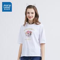 [秒杀价:28.9元,秒杀狂欢再续仅限4.6-4.10]真维斯女装 夏装 休闲全棉圆领印花短袖T恤