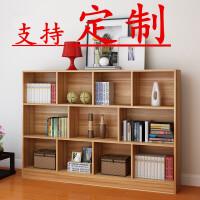 自由组合书柜书架儿童收纳柜可定制格子柜置物架小户型学生储物柜