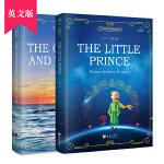 小王子+老人与海 全英文原版经典名著系列读物(共2册)