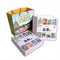 全34册 爸爸妈妈带我们去哪儿 儿童亲子旅游绘本 宝宝旅游图画书地理知识人文环境名胜古迹