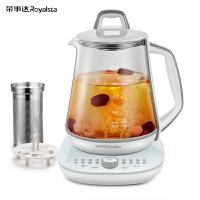 荣事达养生壶全自动加厚玻璃电煮茶壶家用多功能大容量电热烧水壶