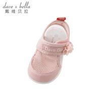[2件3折价:78.9]戴维贝拉夏季新款皮凉鞋宝宝镂空魔术贴网眼鞋DB6758