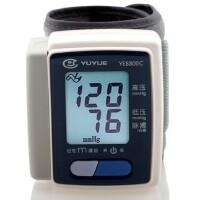 Yuyue/鱼跃 腕式全自动 电子血压计YE8800C 家用测量高低血压仪器 一键操作 大屏显示