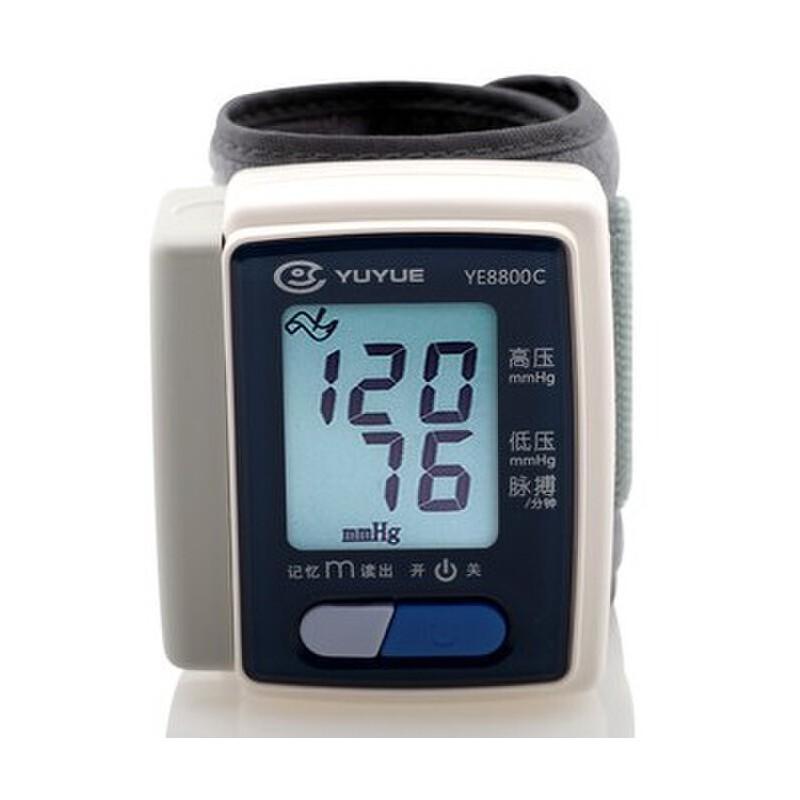 Yuyue/鱼跃 腕式全自动 电子血压计YE8800C 家用测量高低血压仪器 一键操作 大屏显示低噪音 老人适用 小型轻巧 携带方便