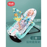 脚踏钢琴婴儿健身架器新生儿宝宝男女孩玩具0-1岁3-6-12个月益智