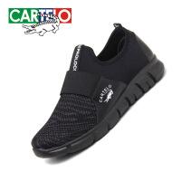 卡帝乐鳄鱼超轻超软舒适健步鞋爸爸鞋子老年人鞋子黑色工作鞋男鞋