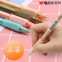 晨光活动铅笔0.5/0.7全自动铅笔免按压活动铅笔卡通可爱小清新铅芯0.7mm优握/防滑套装懒人自动出铅写不易断1