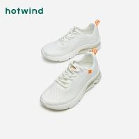 热风女士运动休闲鞋H12W9115