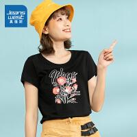 [到手价:25.9元]真维斯女装 夏装新款 纯棉圆领印花短袖T恤
