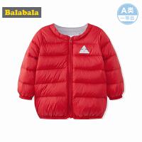 巴拉巴拉婴儿衣服男童羽绒服女童秋冬2017新款宝宝短款保暖外套
