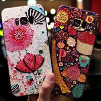 三星s8手机壳s8+plus个性创意韩国硅胶全包防摔s7edge曲屏男女款