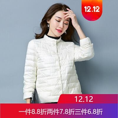 轻薄羽绒服女短款白鸭绒立领秋冬加厚小时尚显瘦外套 一般在付款后3-90天左右发货,具体发货时间请以与客服协商的时间为准